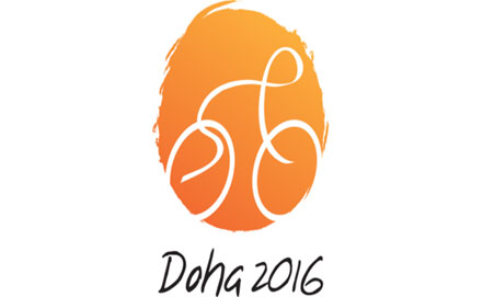 World Road Race Championship 2017 (Qatar)
